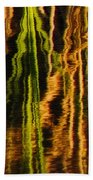 Abstract Reeds Triptych Middle Bath Towel