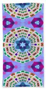 Abstract Seamless Pattern  - Blue Purple Pink Violet Lilac Orange Green Bath Towel