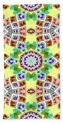 Abstract Seamless Pattern  - Yellow Brown Gray Purple Green Bath Towel