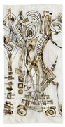 Abstraction 2563 Bath Towel