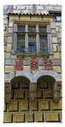Achitecture Of The Little Castle Within Cesky Krumlov In The Czech Republic Bath Towel