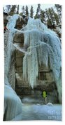 Adam Jewell At Maligne Canyon Bath Towel