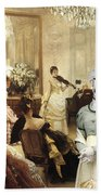 Afghan Hound-the Concert  Canvas Fine Art Print Bath Towel
