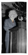 Albert Einstein Bath Towel