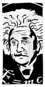 Albert Einstein Discoverer Of The Law Of Relativity Bath Towel