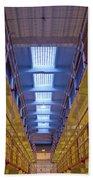 Alcatraz Federal Penitentiary Bath Towel