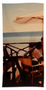 Algarve Beach Bar Bath Towel