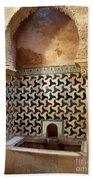 Alhambra Palace Baths Bath Towel