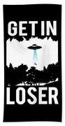 Alien Abduction Ufo Apparel Bath Towel