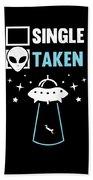 Alien Ufo Single Gift Bath Towel