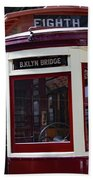 All Aboard For Brooklyn Bridge Bath Towel