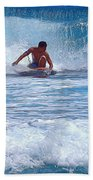 All The Way To Shore Bath Towel