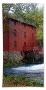 Alley Sprng Mill 3 Bath Towel