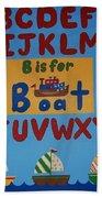 Alphabet Boat Bath Towel