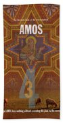 Amos Books Of The Bible Series Old Testament Minimal Poster Art Number 30 Bath Towel