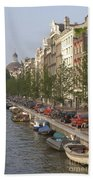 Amsterdam Canal Bath Towel