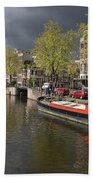 Amsterdam Prinsengracht Canal Bath Towel