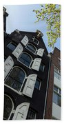 Amsterdam Spring - Arched Windows And Shutters - Right Bath Towel