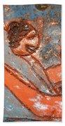 Amuweese - Ile Bath Towel