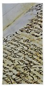 An Old Manuscript Bath Towel
