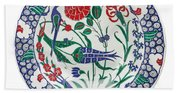 An Ottoman Iznik Style Floral Design Pottery Polychrome, By Adam Asar, No 1 Bath Towel