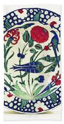 An Ottoman Iznik Style Floral Design Pottery Polychrome, By Adam Asar, No 1a Bath Towel