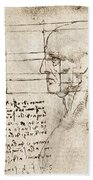 Anatomical Drawing By Leonardo Da Vinci Bath Towel