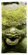 Ancient Artifacts 3 Bath Towel
