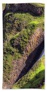 Ancient Cascade Bath Towel