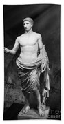 Ancient Roman People - Ancient Rome Bath Towel
