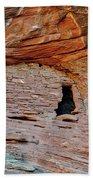Ancient Ruins Mystery Valley Colorado Plateau Arizona 05 Bath Towel