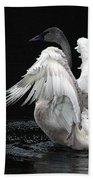 Angel Wings 2 Bath Towel
