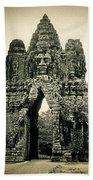 Angkor Thom Southern Gate Bath Towel