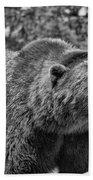 Angry Bear Black And White Bath Towel