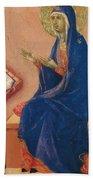 Annunciation Fragment 1311 Bath Towel