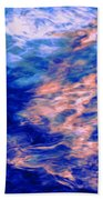 Answered Prayers Bath Towel
