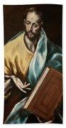 Apostle Saint James The Less Bath Towel