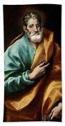 Apostle Saint Peter Bath Towel