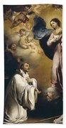 Apparition Of The Virgin To Saint Bernardo  Bath Towel