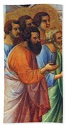 Appearance Of Christ To The Apostles Fragment 1311 Bath Towel