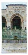 Aqsa Main Arches Bath Towel