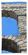 Aqueduct Of Segovia Bath Towel