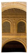 Arabesque Ornamental Designs At The Casa Real In The Nasrid Palaces At The Alhambra Hand Towel