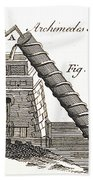 Archimedes Screw, 1769 Bath Towel
