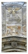 Architectural Detail Hand Towel
