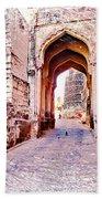 Archways Ornate Palace Mehrangarh Fort India Rajasthan 1a Bath Towel