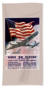 Army Air Corps Recruiting Poster Bath Towel