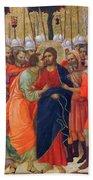 Arrest Of Christ Fragment 1311 Bath Towel