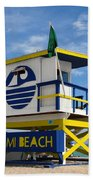 Art Deco Lifeguard Stand Bath Towel