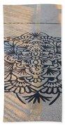 Art On Manhattan Bridge Bath Towel